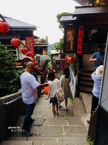 台湾旅行記九份(ジュウフェン)