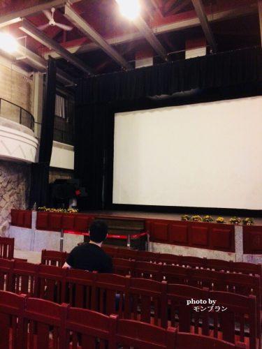 台湾クーフンの映画館