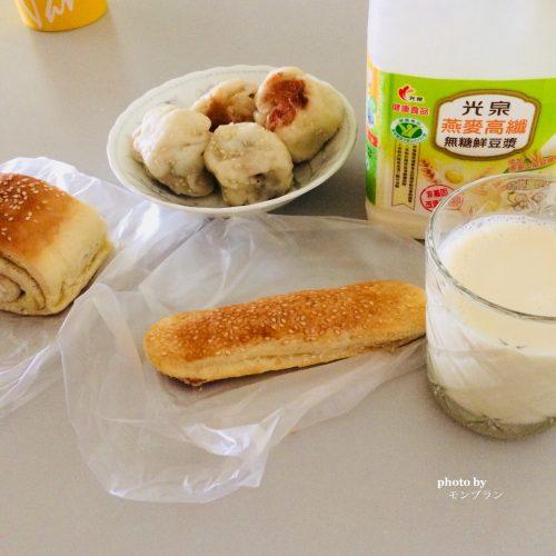 台湾のおすすめ朝ごはん生煎饅頭シェンジェンマントー