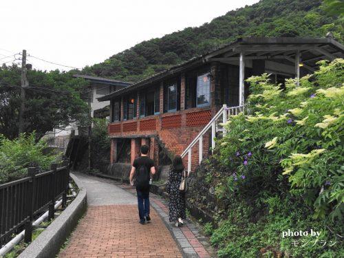 台湾旅行記 黄金博物館
