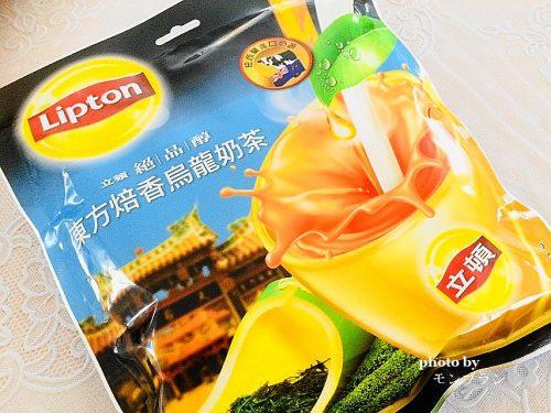 台湾土産ウーロンミルクティー