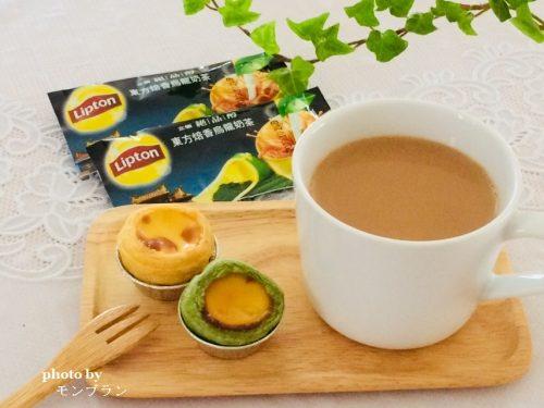 台湾のバラマキ土産ウーロンミルクティー