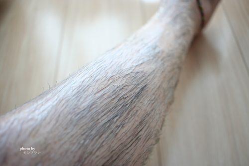 濃いムダ毛もなくなる除毛クリームメルティヴィーナス