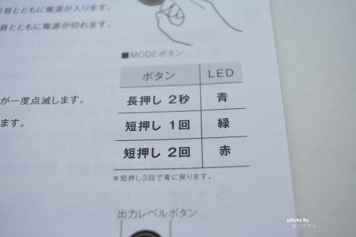 ライザップ腹筋ベルト3Dシェイパーの3種類のモード
