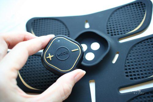 ライザップ腹筋ベルト3Dシェイパーの電池交換方法