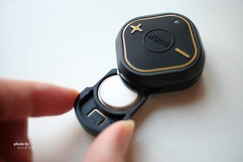 ライザップ腹筋ベルト3Dシェイパー電池交換方法