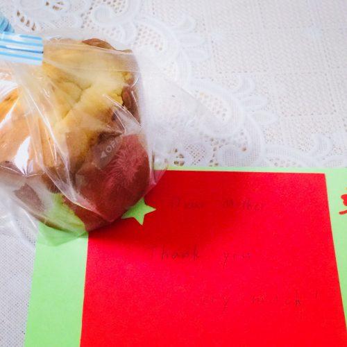 母の日のプレゼントリンゴのマフィン