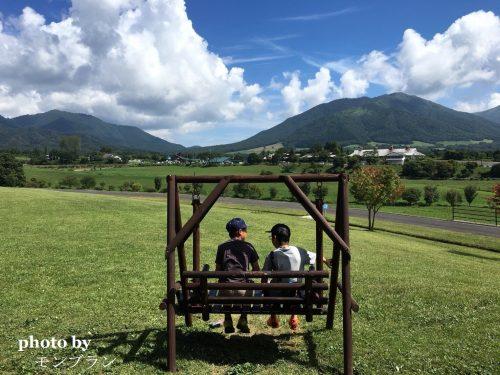 蒜山家族旅行記