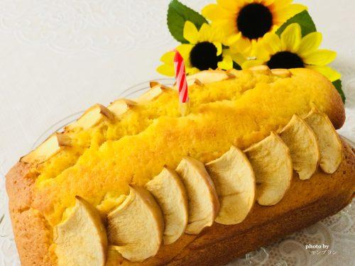 誕生日ケーキはリンゴのパウンドケーキ