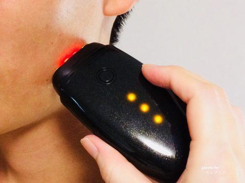 美顔器フェイスポンププレミアムの使い方