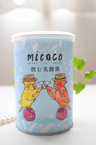ミココ飲む乳酸菌の口コミ