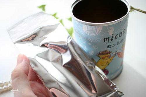 ミココ飲む乳酸菌の作り方