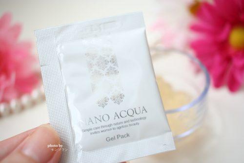 フェブリナのナノアクア炭酸ジェルパックの1剤