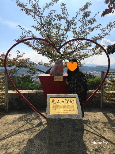尾道千光寺公園の恋人の聖地