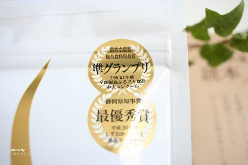 国産ダイエットプーアール茶さりゅうそうそうの特徴