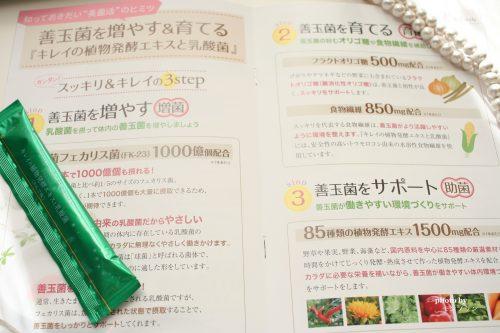 たらみフルーツ&ビューティープレミアムキレイの植物発酵エキスと乳酸菌の口コミ