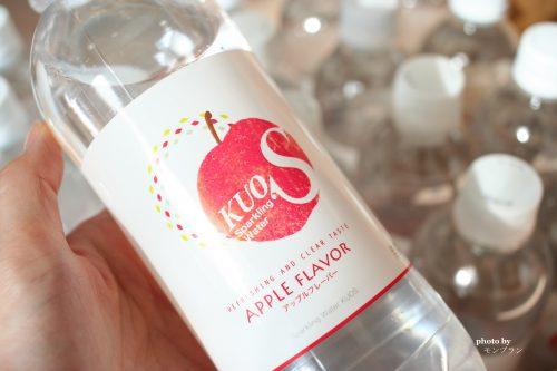 強炭酸水クオスリンゴ味の口コミ