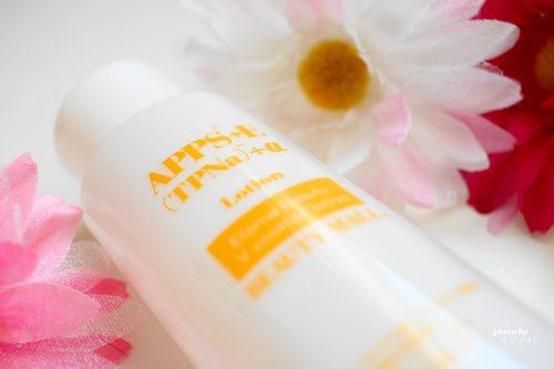 ビューティーモールの保湿化粧水ビタミンC誘導体化粧水の口コミ