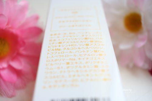 BMビタミンC誘導体化粧水の全成分