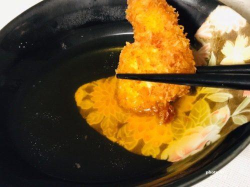 お出汁で食べるチキンカツレシピ