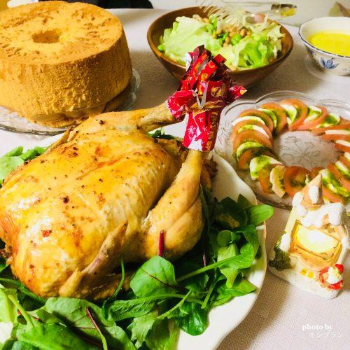 鶏の丸焼きとシフォンケーキでクリスマスパーティー