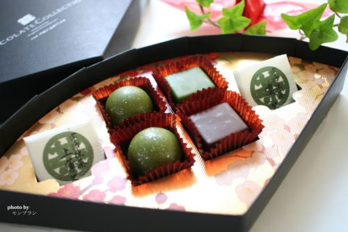 伊藤久右衛門のバレンタインショコラコレクション梅の口コミ