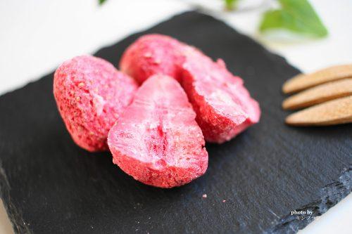 バレンタインギフトに福味のいちごチョコレート
