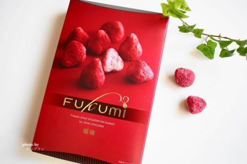苺の形をしたチョコレートフクミ