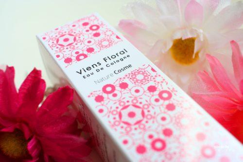 ベッドタイム夜用香水ヴィヤンフローラルを買う方法