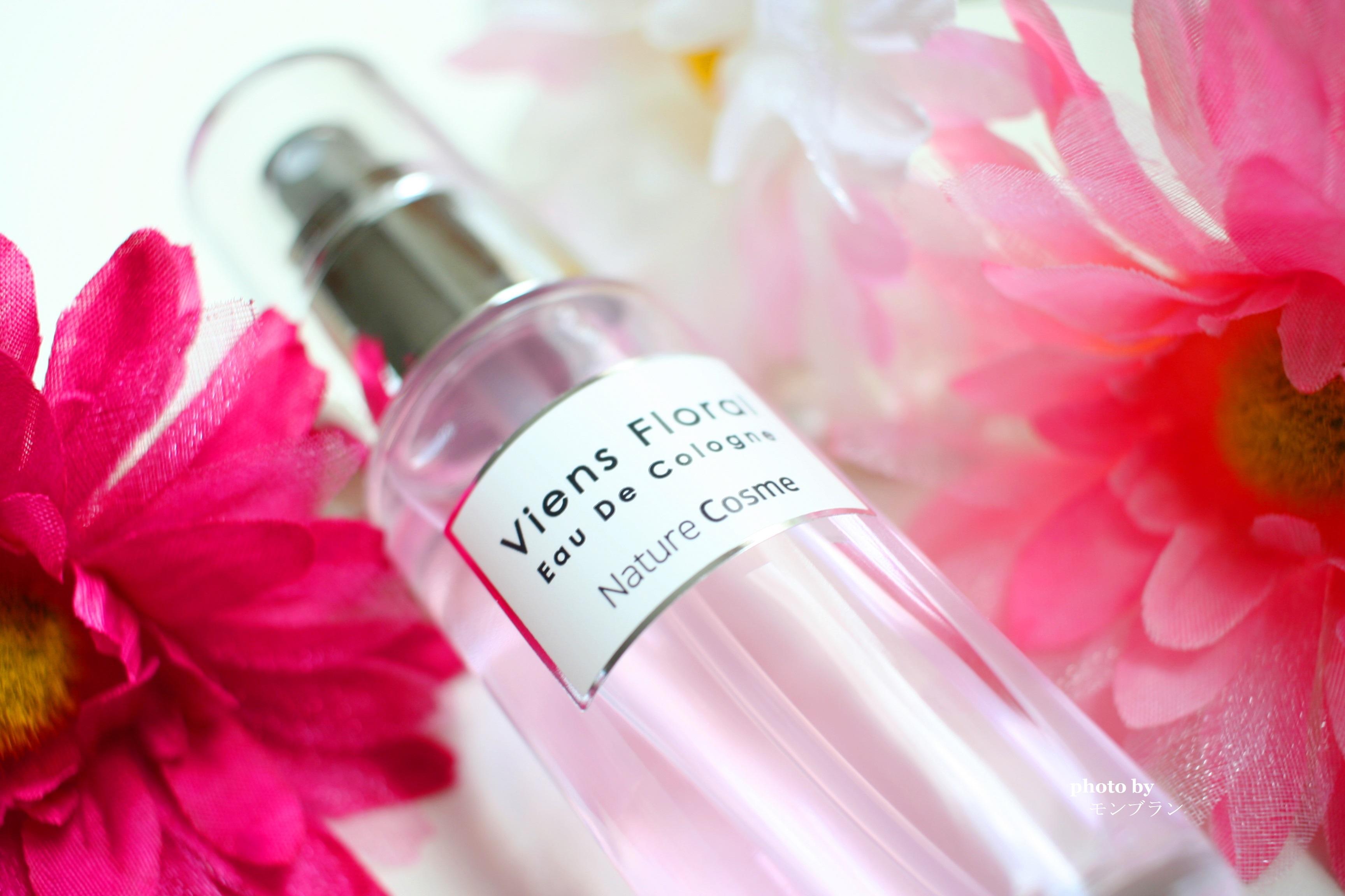 ベッドタイムフェロモン香水ヴィヤンフローラルの口コミ
