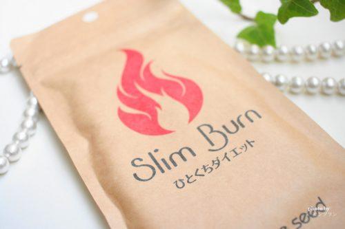 脂肪を燃やすダイエットサプリスリムバーンの口コミ