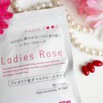 40代女性の加齢臭対策にもおすすめ!口臭体臭を消していい香りにするローズサプリ