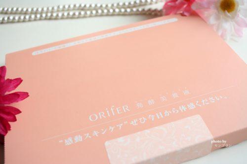 オリファを1000円で買う方法