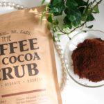 SNSで話題!海外セレブに大人気のSASSサスコーヒースクラブの使い方や効果を口コミ