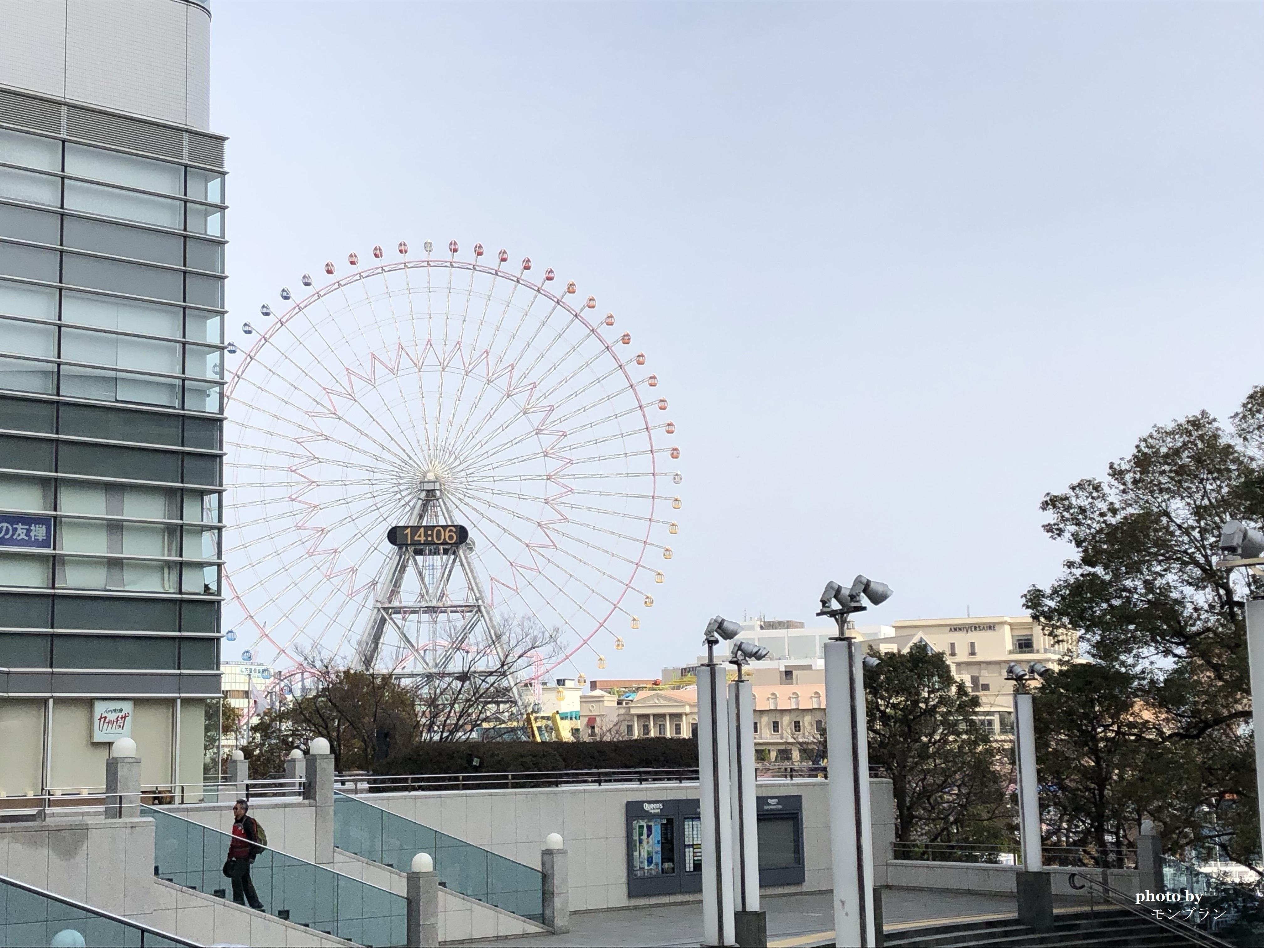 横浜旅行記みなとみらい