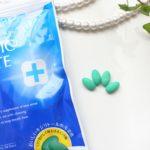 マスティックホワイトの口コミ:歯の健康と口臭予防に効果的な噛むサプリ