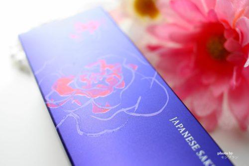日本酒入りほまれプレミアム化粧水の効果