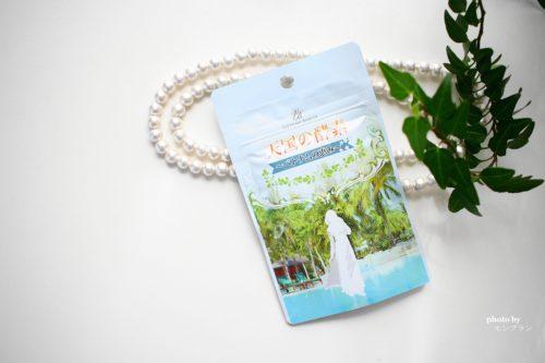 ベトナム女性のキレイの秘密天国の酵素の口コミ