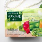 オーガニックモリンガの恵青汁の口コミ:おいしく飲んで野菜不足解消!