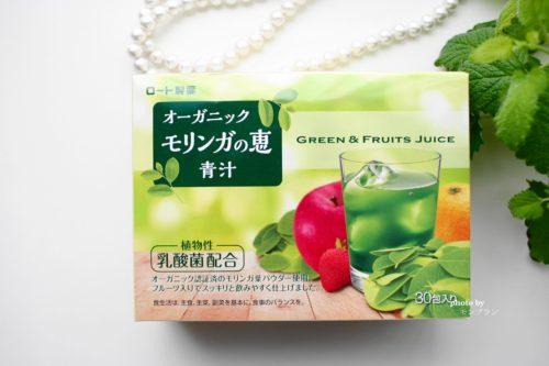 ロート製薬オーガニックモリンガの恵み青汁の口コミ