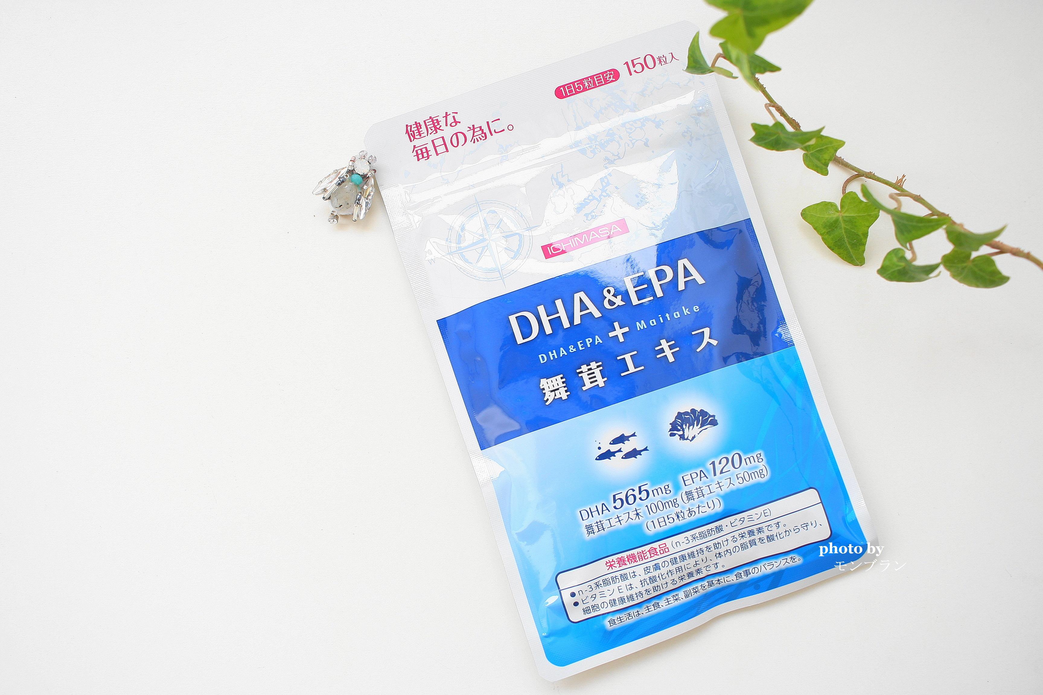 DHA&EPA+舞茸エキスの口コミ