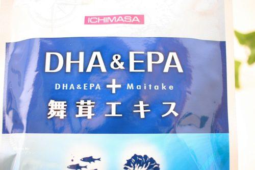 魚屋さんの作ったDHA&EPA+舞茸エキスの口コミ