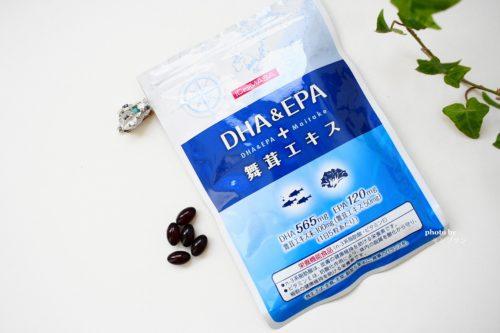 DHA&EPA+舞茸エキスを半額で買う方法
