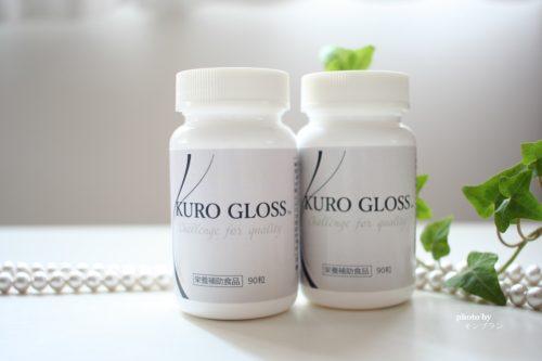 白髪ケアサプリクログロスにはどんな効果があるの?