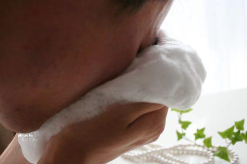 魔法のオールインワン石鹸プラスの使い方洗顔