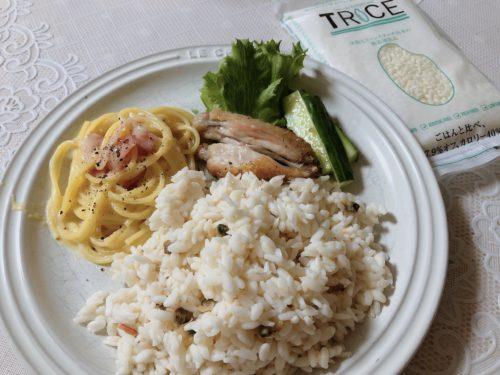 糖質カット米トライスの海鮮炊き込みご飯