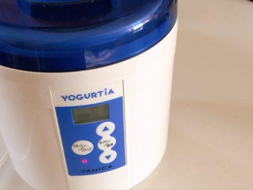 ヨーグルティアで低温調理ローストビーフレシピ