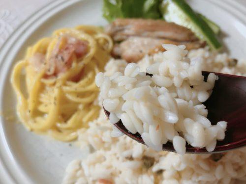 低糖質米トライスで作った海鮮ピラフの味