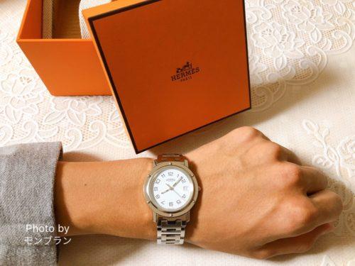 20歳の誕生日プレゼントはエルメスの腕時計