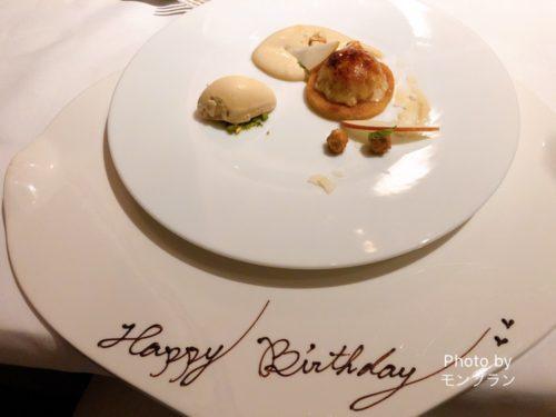 20歳の誕生日パーティーはホテルのディナーパーティー